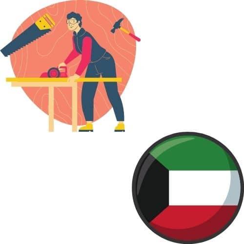 نجار بالكويت